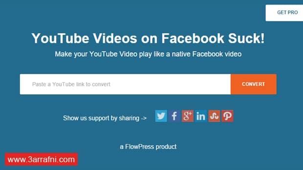 كيفية نشر مقطع فيديو اليوتيوب علي الفيسبوك بشكل مميز عرفني