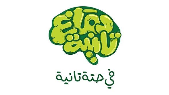 جميع اكواد شركة Etisalat و اسعار اهم الباقات التي تحتاجها