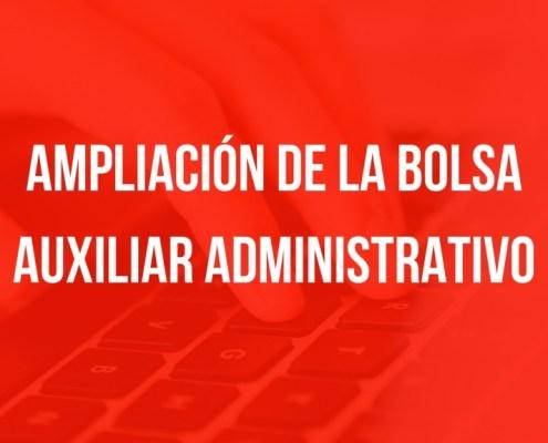 Ampliacion bolsa Auxiliar Administrativo Cantabria