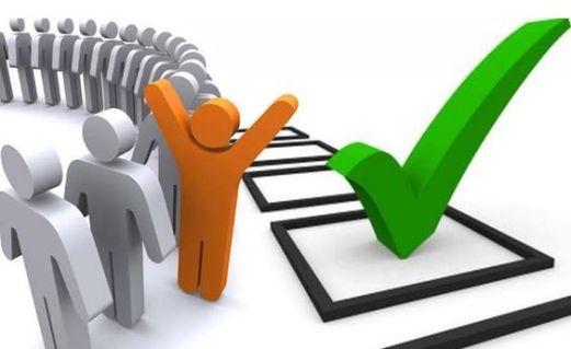 Nombramiento-Auxiliares-Administrativos-2019-Estado Nombramiento Auxiliares Administrativos 2019 Estado