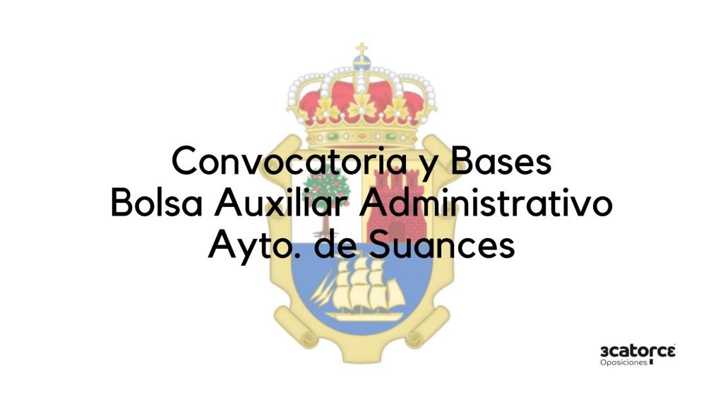 Convocatoria-auxiliar-administrativo-Suances Convocatoria auxiliar administrativo Suances