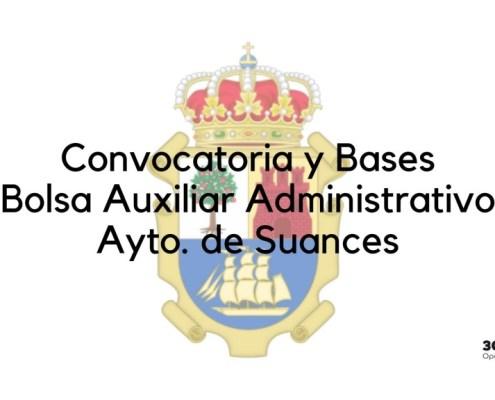 Convocatoria auxiliar administrativo