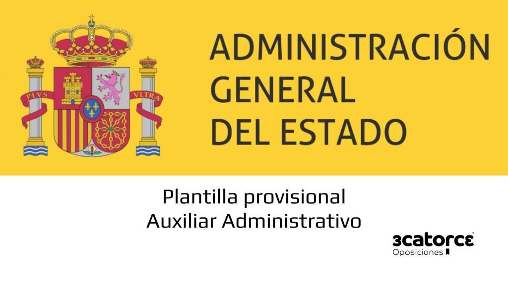 Plantilla-provisional-examen-Auxiliar-Administrativo-Estado-General-Estado-2019 Plantilla provisional examen Auxiliar Administrativo Estado 2019