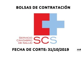 Publicada-la-lista-definitiva-bolsa-contratacion-SCS-de-todas-las-especialidades Mofidicacion Tribunal oposicion Auxiliar Administrativo SCS