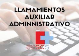 auxiliar-administrativo-scs-comienzan-los-llamamientos-con-los-aprobados-OPE-incorporados-1 Oposiciones Administrativo en la Oferta empleo publico 2017 de Medio Cudeyo Cantabria