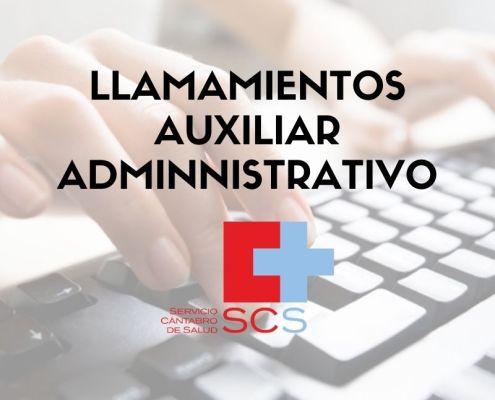auxiliar administrativo scs comienzan los llamamientos con los aprobados OPE incorporados
