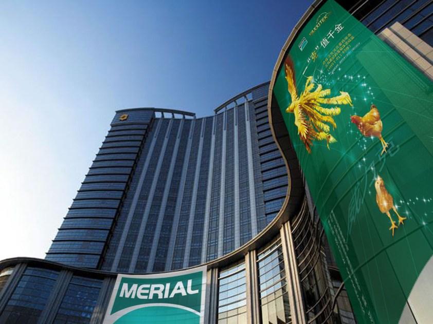 Merial China (3)