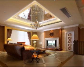 Roof Mirror Design Living Room Model 3D Model Download