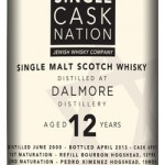 Dalmore 12 Sherry Finished