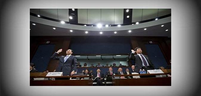 Spy hearing, USA