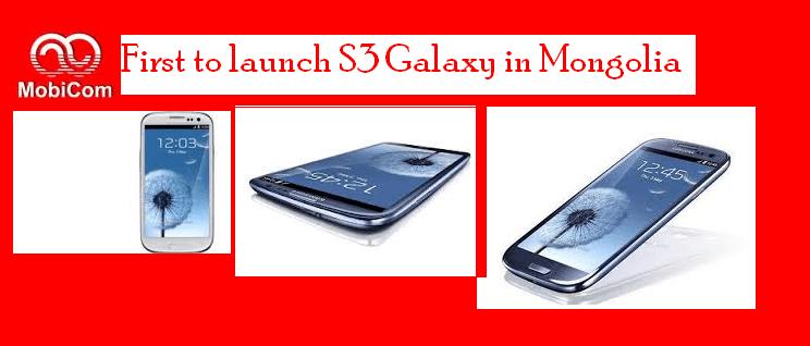 Mobicom(Mongolia) to launch Samsung GALAXY Note II