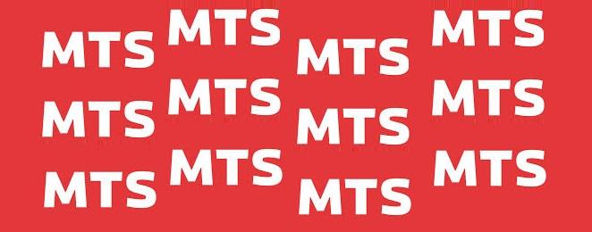 MTS Turkmenistan to shut down Smartphone tariff