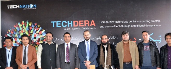 MCIT Afghan initiates visit program to the Local ICT Companies