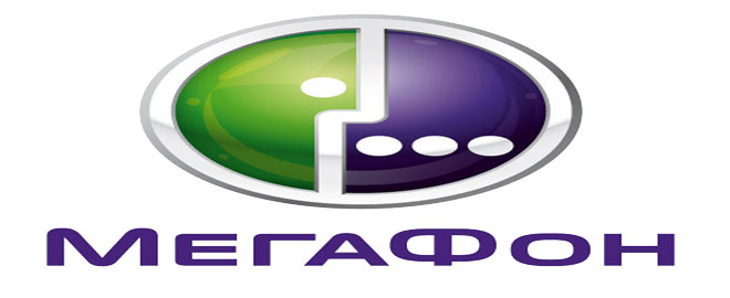 Megafon new packages
