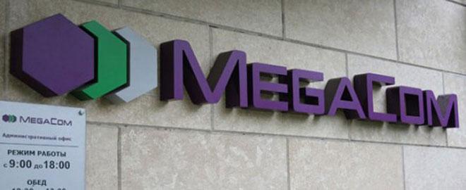 Megacom expands 3.75 G network