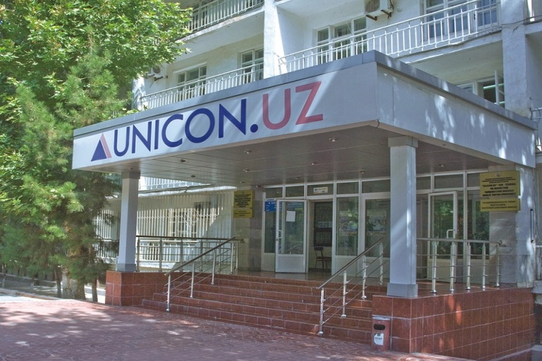 IUT and UNICON.UZ Sign Memorandum of Understanding