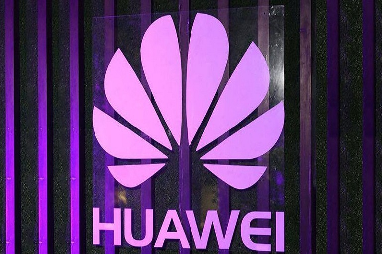 Huawei Introduces ICT skills competition
