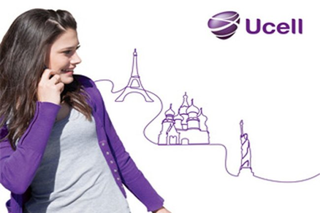 Ucell Uzbekistan to Expand 3G 4G Networks Across the Country