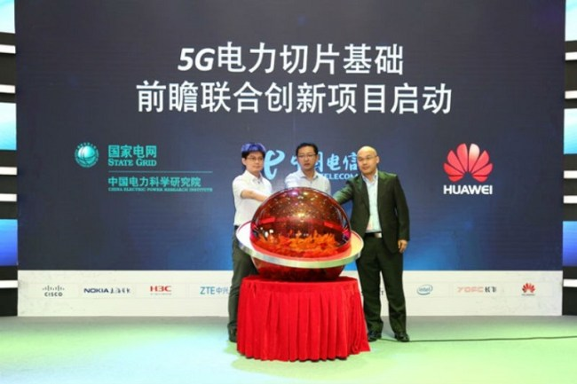 Huawei, China Telecom Develop 5G Slicing Service for Power Industry
