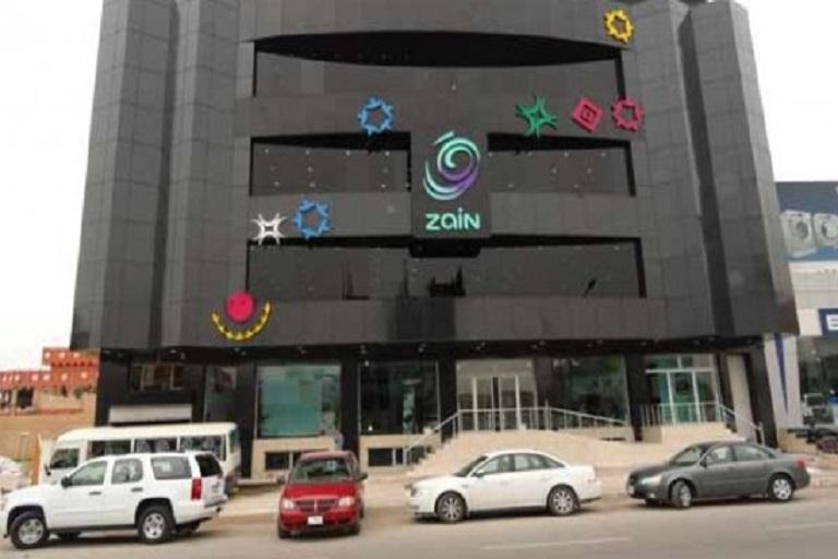 Nokia to Improve Zain Iraq Radio Networks with Advanced Technologies