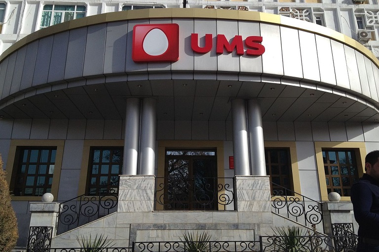 UMS Subscribers to Win Cash Prizes