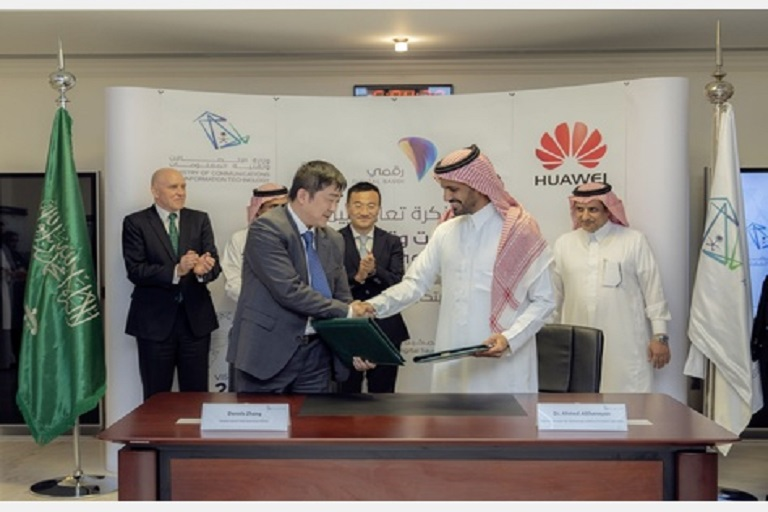 Saudi Arabia MCIT Partners with Huawei for ICT Innovation