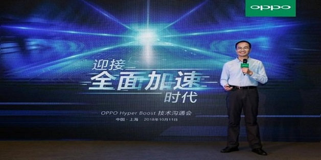 OPPO Unveils Hyper Boost Technology Boosting Smartphone Acceleration