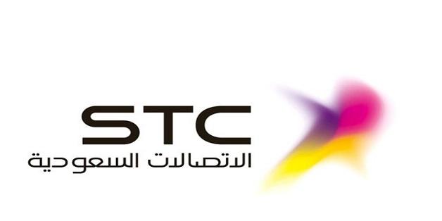 Saudi Telecom Company to Launch JED-IX Internet Exchange in Jeddah