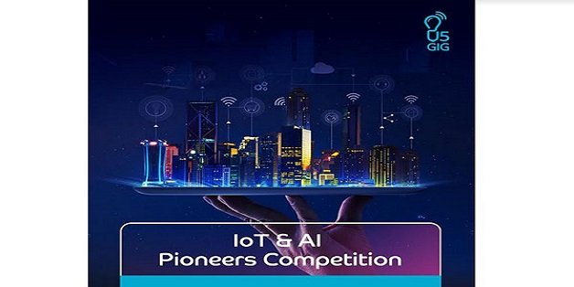 Du to Launch IoT and AI Competition