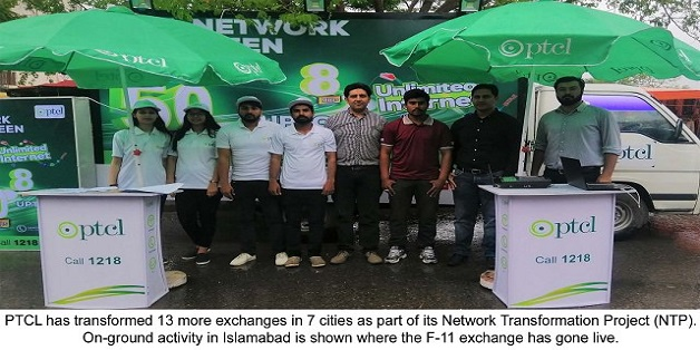 PTCL Upgrades 13 More Exchanges in Seven Cities