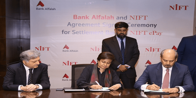 NIFT Signs Agreement with Bank Alfalah for Digital Financial Services