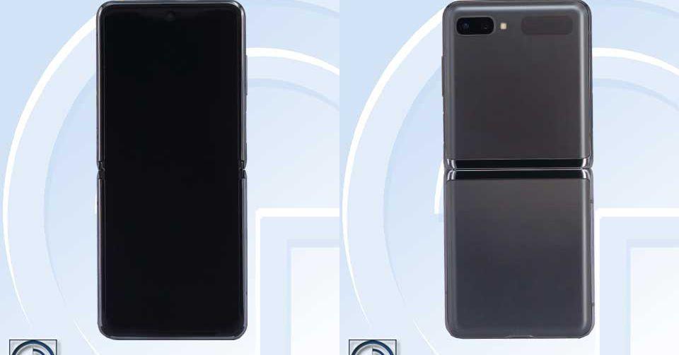 Samsung's 5G Galaxy Z