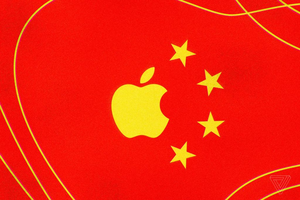 Chinese App Store