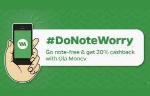ola money offer coupon