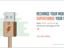 freecharge cashback offer loot