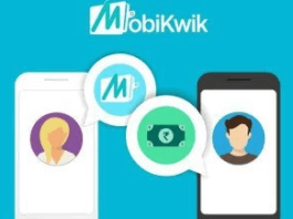Mobikwik coupon offer trick