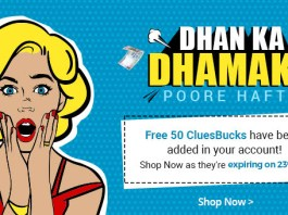 shopclues offer free shopping loot