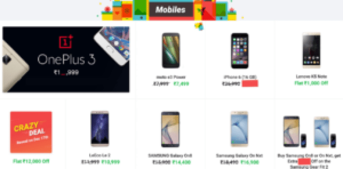flipkart-big-shopping-days-sale-on-mobile