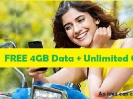 Idea welcome offer free 4g and calling