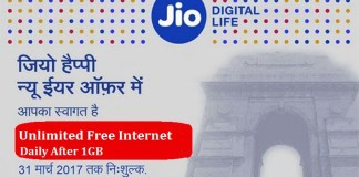 Reliance Jio Unlimited Internet