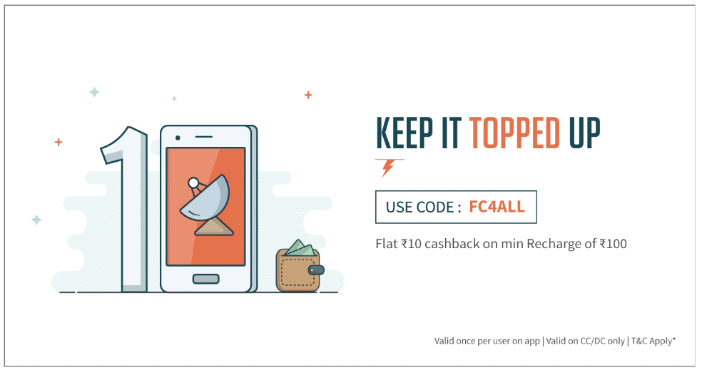 freecharge all user coupon code