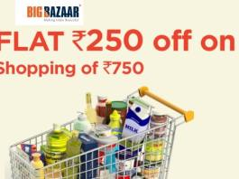 big bazaar smart search offer