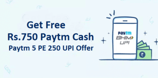 Paytm 5 Pe 250 UPI Offer trick