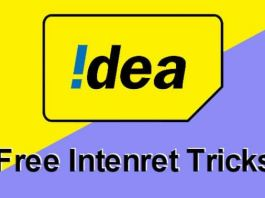 idea free internet tricks offer