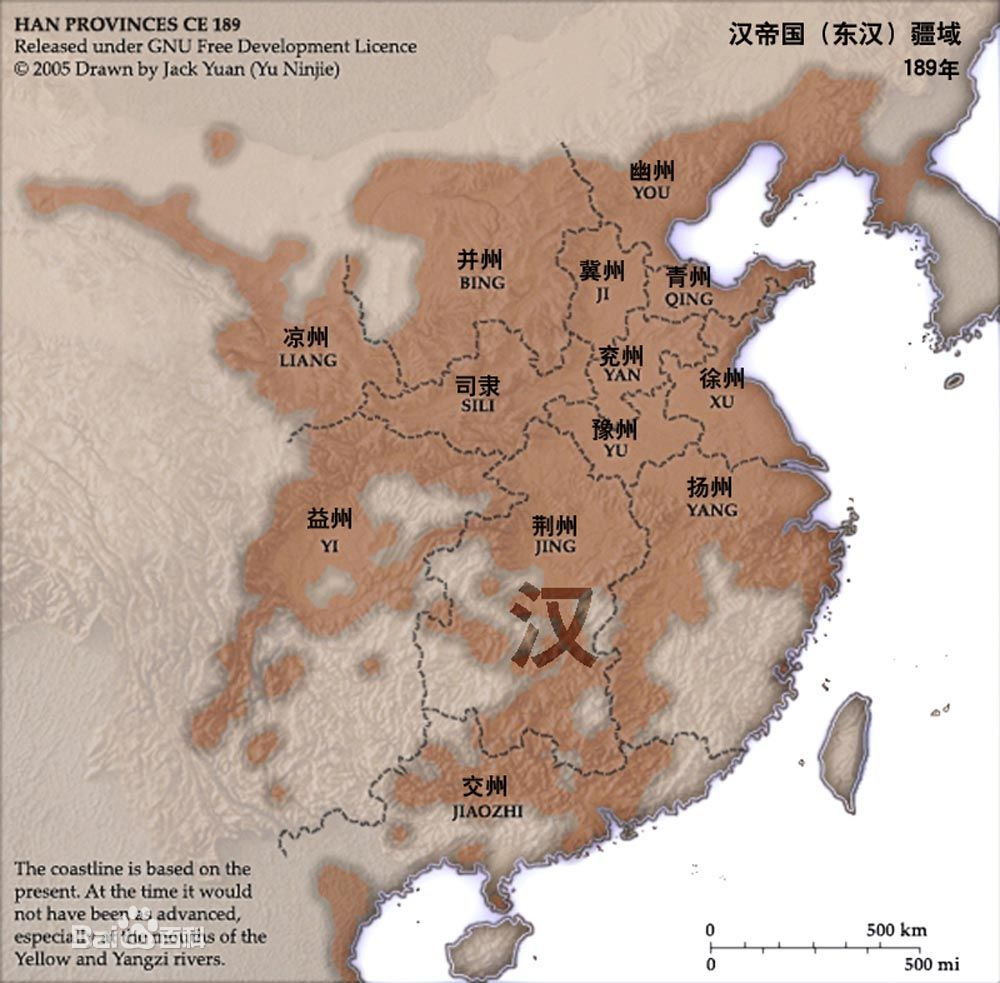 map of the provinces romance of the three kingdoms podcast