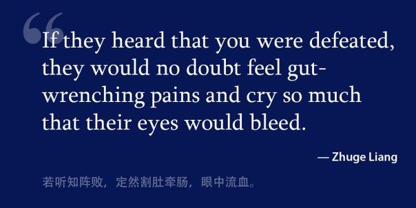 quotes_ep111b