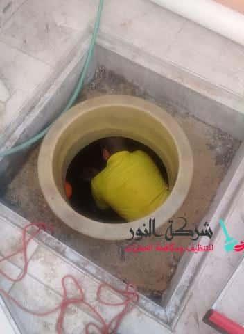 تنظيف خزانات بالدمام
