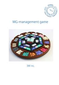 MG-management game