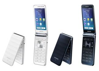 Samsung Galaxy Folder Phone Review