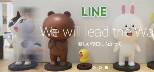 LINE Pay(ラインペイ)、本格サービスへ